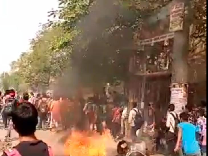 सासाराम में कोरोना की वजह से कोचिंग बंद तो उग्र हुए छात्र, थानाध्यक्ष सहित 3 पुलिसकर्मी घायल बिहार,Bihar - Dainik Bhaskar
