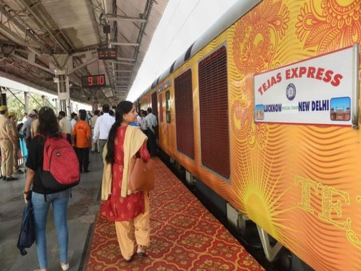 कल से नहीं चलेगी लखनऊ-नई दिल्ली तेजस एक्सप्रेस, कोरोना के बढ़ते मामलों को देखते हुए रेलवे ने लिया फैसला|बिजनेस,Business - Dainik Bhaskar
