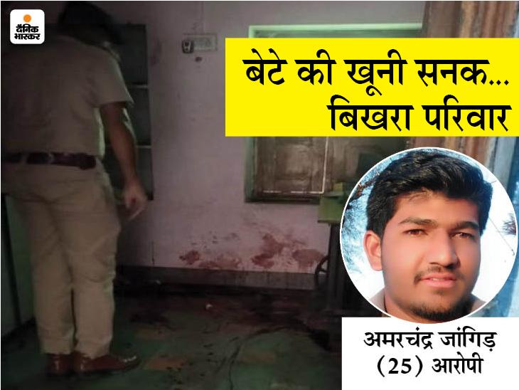 अजमेर में युवक ने मां और भाई की हत्या की, पिता और तीन भाइयों को जख्मी किया; 13 घंटे बाद पकड़ा गया तो बोला- कुछ याद नहीं अजमेर,Ajmer - Dainik Bhaskar