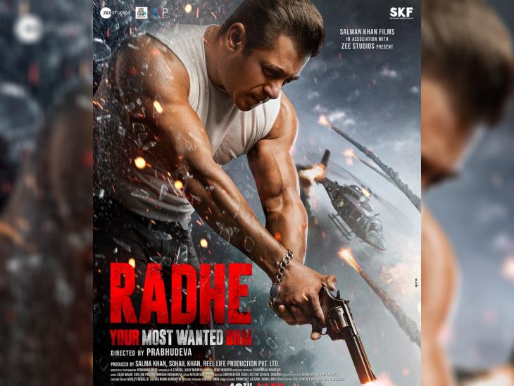सलमान खान बोले-हालात ठीक नहीं हुए तो 'राधे' को अगली ईद पर करेंगे रिलीज बॉलीवुड,Bollywood - Dainik Bhaskar