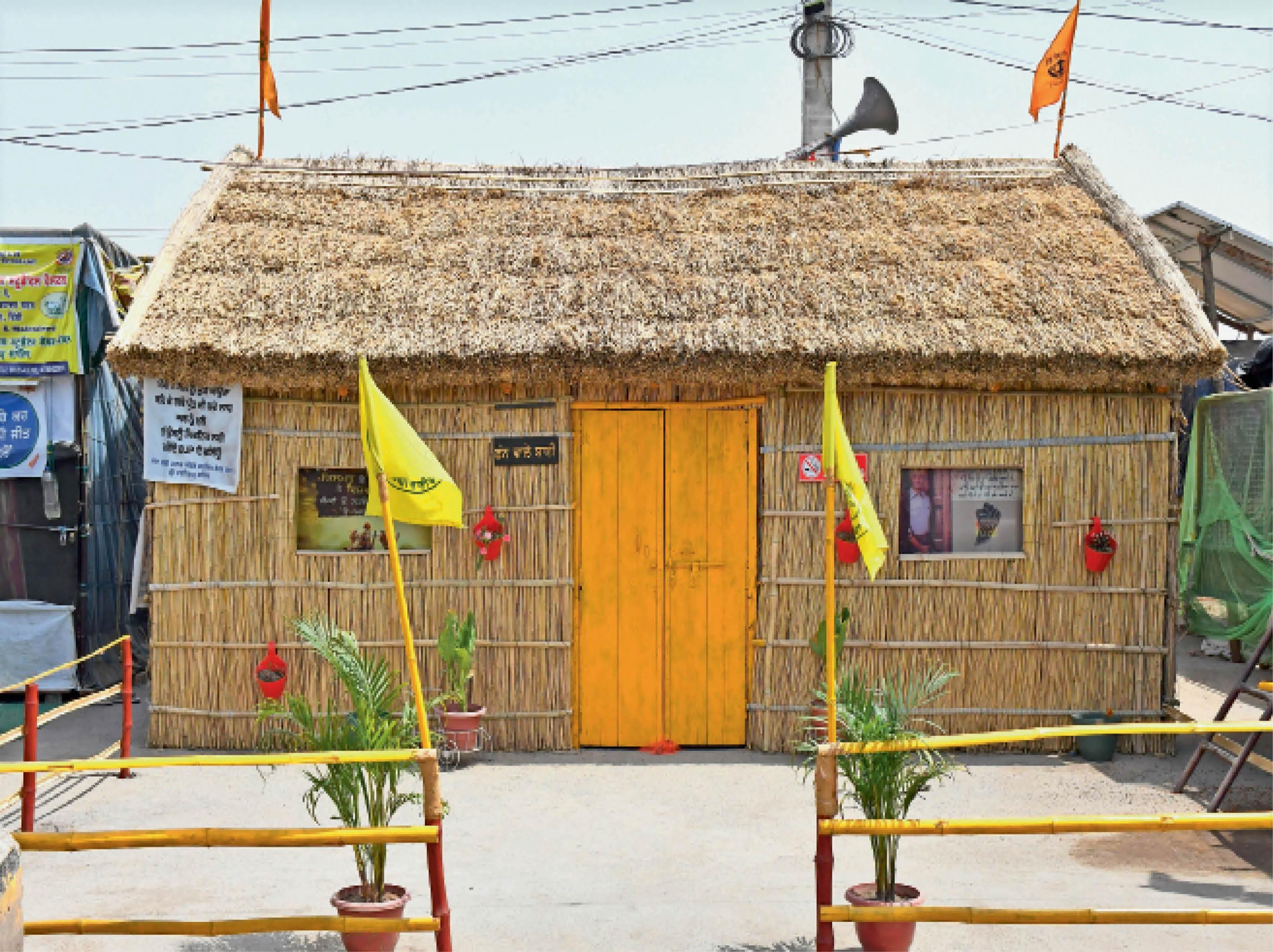किसान 2.50 करोड़ रुपए का खर्च इन अलग-अलग प्रकार की झोपड़ियों पर कर चुके हैं। - Dainik Bhaskar
