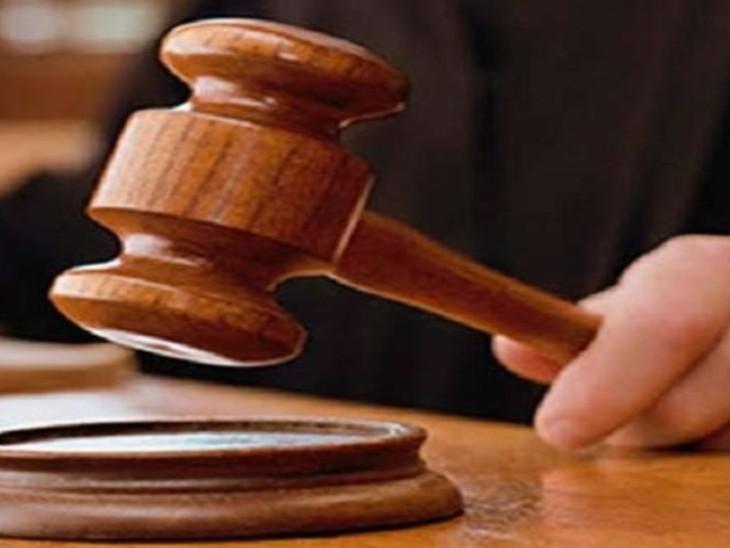 साढ़े 6 साल पहले पटना के गर्दनीबाग में 8 वर्ष की मासूम से किया था दुष्कर्म, सश्रम कारावास होगा पटना,Patna - Dainik Bhaskar