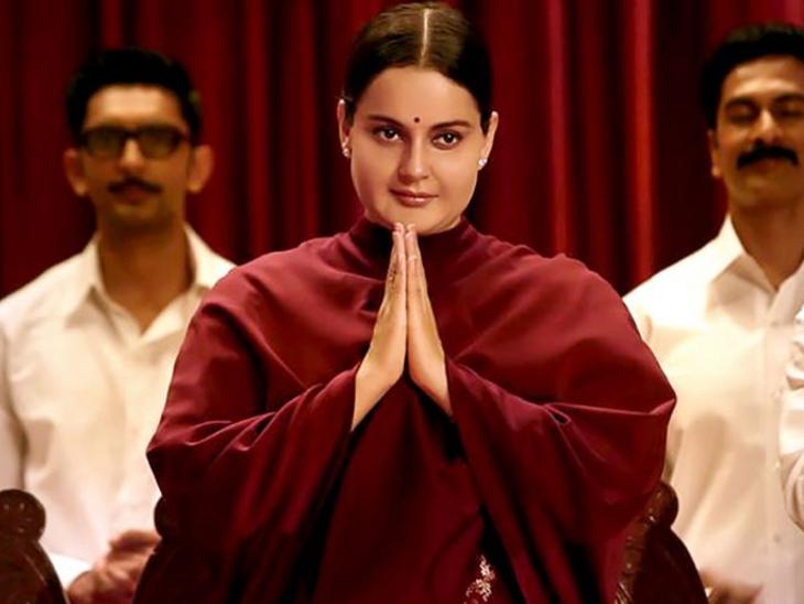 9 दिन पहले तक 23 अप्रैल को ही रिलीज करने पर अड़ी थीं कंगना, मेकर्स ने कोरोना का हवाला देकर आगे बढ़ाई तारीख|बॉलीवुड,Bollywood - Dainik Bhaskar
