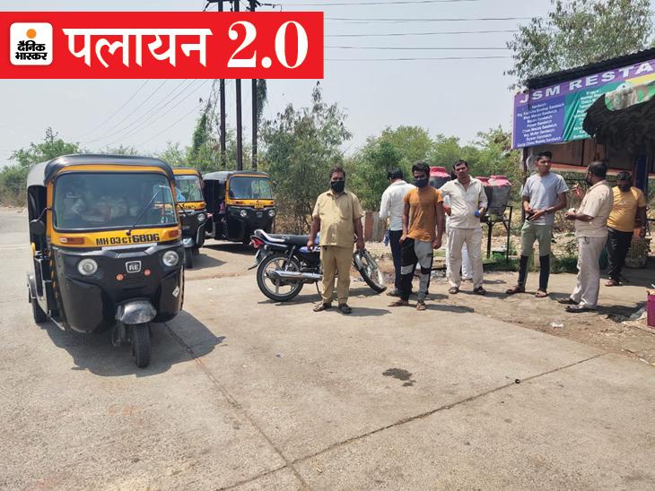 महाराष्ट्र से कार, बाइक और ऑटो से फिर शुरू हुआ यूपी, बिहार और झारखंड का सफर; इंदौर बायपास पर लग रही वाहनों की कतार|इंदौर,Indore - Dainik Bhaskar