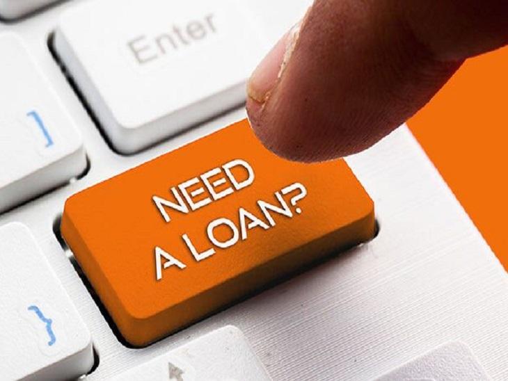गोल्ड या FD के बदले कम ब्याज पर लोन लेकर आप भी निपटा सकते हैं पैसों से जुड़ी समस्या|बिजनेस,Business - Dainik Bhaskar