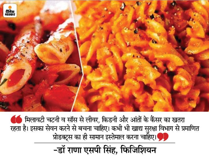 15 दिन बाद फिर सॉस और चटनी की नकली फैक्ट्री हुई सील; स्ट्रीट फूड कॉर्नरों में 3 ब्रांड से होती थी सप्लाई|पटना,Patna - Dainik Bhaskar