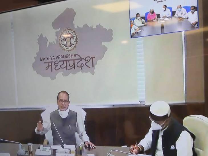 बोले- जबलपुर में शुक्रवार को 14 माैतें हुईं और प्रशासन ने 2 बताईं, सच्चाई क्यों छिपा रहे; CM ने टोका तो कहा- सच नहीं सुनना चाहते तो चुप हो जाता हूं|मध्य प्रदेश,Madhya Pradesh - Dainik Bhaskar