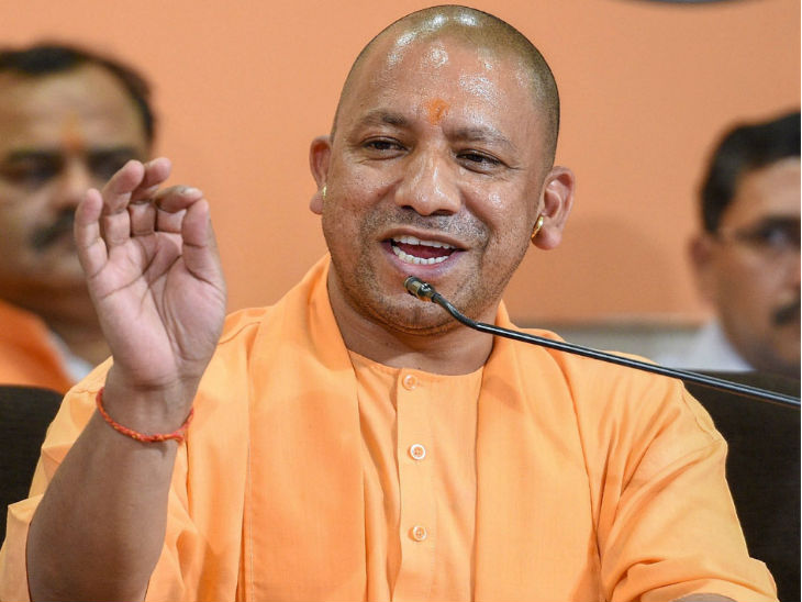 CM योगी ने अधिकारियों को दिए सख्त निर्देश, कहा- दूसरे राज्यों से आने वाले यात्रियों का एयरपोर्ट और रेलवे स्टेशन पर ही हो कोविड टेस्ट|लखनऊ,Lucknow - Dainik Bhaskar