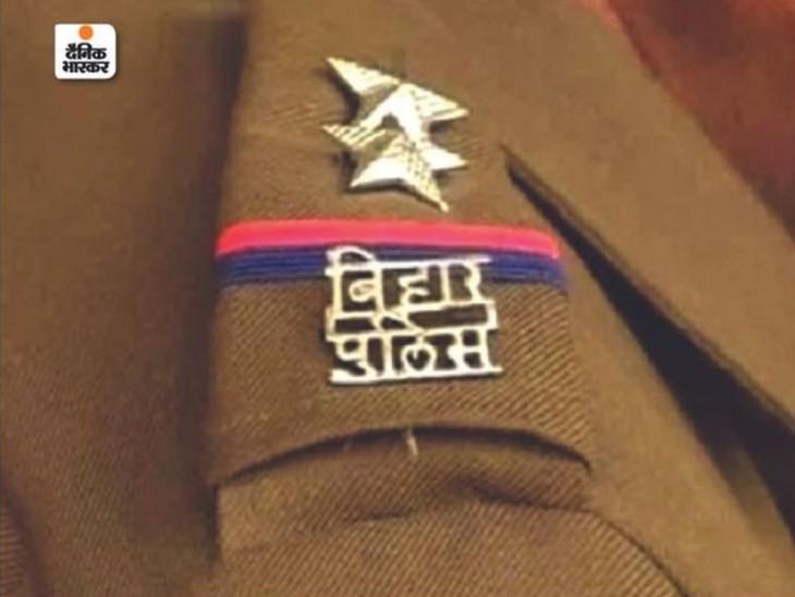 अपहरण करने वाले की रिपोर्ट आई पॉजिटिव तो दारोगा ने सिपाहियों को कर दिया क्वारैंटाइन|पटना,Patna - Dainik Bhaskar