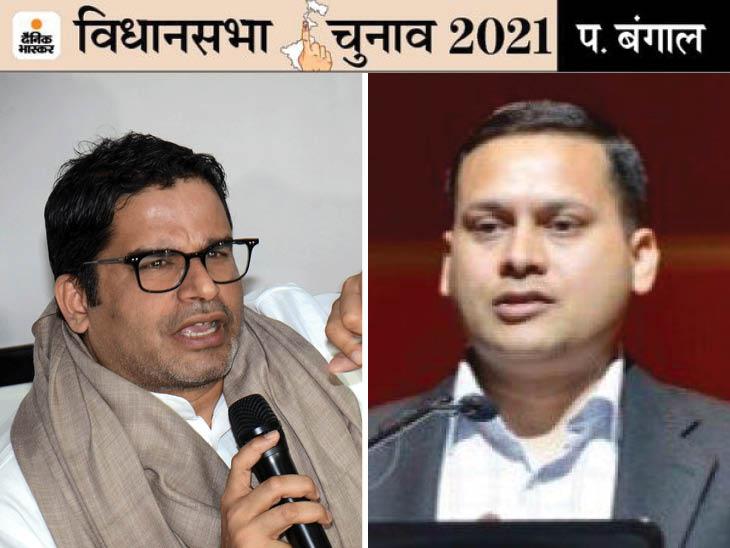 अमित मालवीय का दावा- ममता के रणनीतिकार ने हार मानी; प्रशांत किशोर का जवाब- बंगाल में बीजेपी 100 सीट पार नहीं होगी|चुनाव 2021,Election 2021 - Dainik Bhaskar