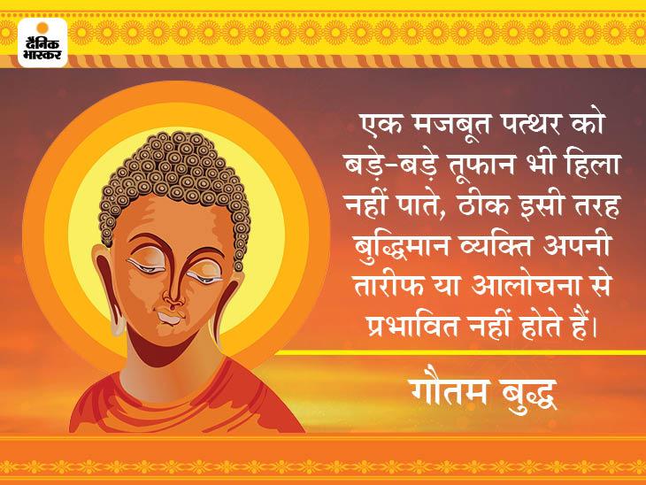 शब्दों में नष्ट करने की और स्वस्थ करने की, दोनों तरह की शक्तियां होती हैं|धर्म,Dharm - Dainik Bhaskar
