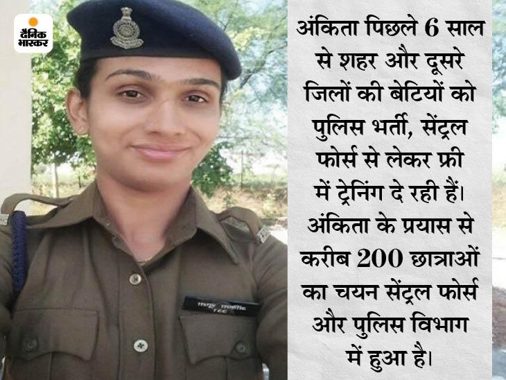 कवर्धा पुलिस की अंकिता गुप्ता होंगी सम्मानित, 14 अप्रैल को CM बघेल देंगे सम्मान|कवर्धा (कबीरधाम),Kawardha (Kabirdham) - Dainik Bhaskar