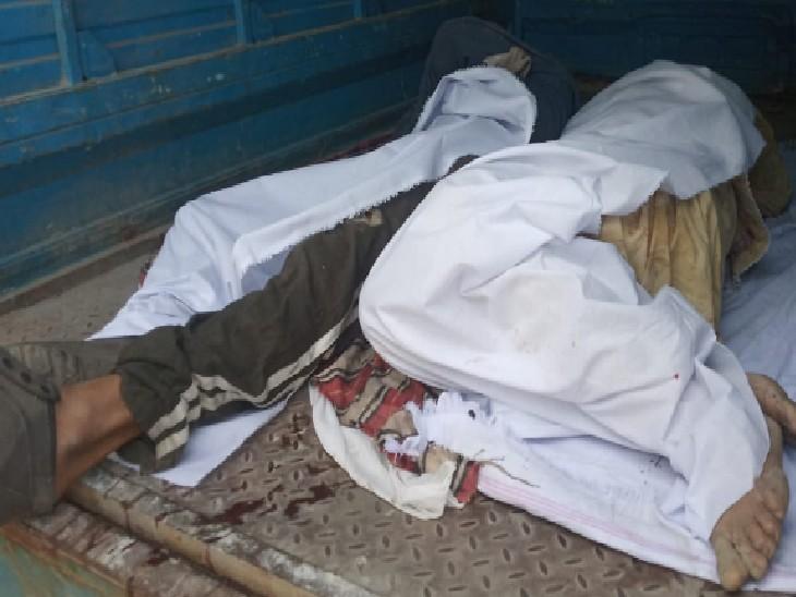 हिमाचल से आ रही CTU की बस ने 4 लोगों को कुचला; दो की मौके पर मौत, तीसरे ने अस्पताल में दम तोड़ा|पंजाब,Punjab - Dainik Bhaskar