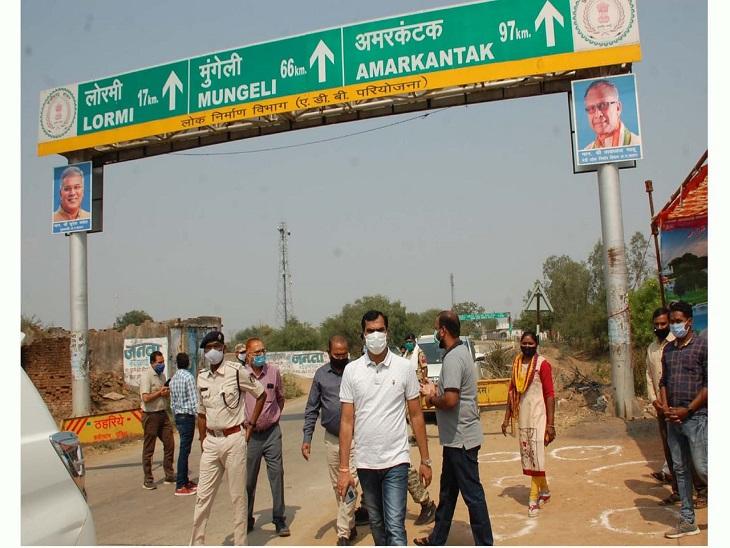 जिले में दाखिल होने पर दिखानी होगी कोरोना जांच रिपोर्ट; पिछले 10 दिनों में 2321 लोग संक्रमित, 12 की मौत|कवर्धा (कबीरधाम),Kawardha (Kabirdham) - Dainik Bhaskar