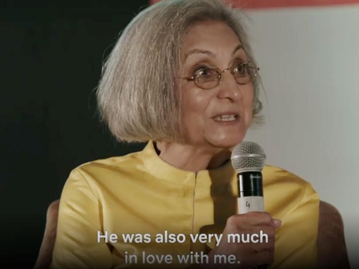 मां आनंद शीला ने कहा- 'ओशो भी मुझसे बहुत प्यार करते थे', करन जौहर ने शेयर किया डॉक्युमेंट्री का ट्रेलर बॉलीवुड,Bollywood - Dainik Bhaskar