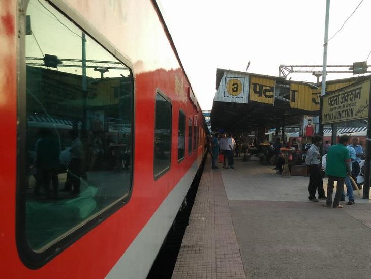 तीन जोड़ी ट्रेनों के बढ़ाए गए फेरे, पटना-एर्नाकुलम के बीच साप्ताहिक सुपरफास्ट स्पेशल भी|बिहार,Bihar - Dainik Bhaskar