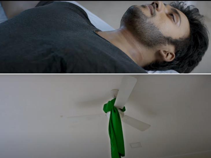 सुशांत सिंह राजपूत की जिंदगी से प्रेरित फिल्म का टीजर रिलीज, एक्टर की मौत से जुड़ी घटनाओं की याद दिलाता है वीडियो का हर फ्रेम|बॉलीवुड,Bollywood - Dainik Bhaskar