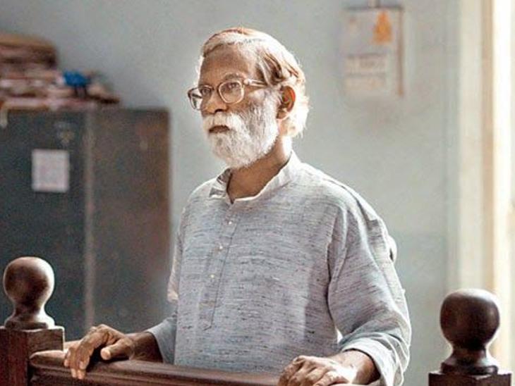नहीं रहे ऑस्कर के लिए भेजी गई 'कोर्ट' के अभिनेता वीरा सतिदर, कोरोना पॉजिटिव होने के बाद से वेंटिलेटर पर थे|बॉलीवुड,Bollywood - Dainik Bhaskar