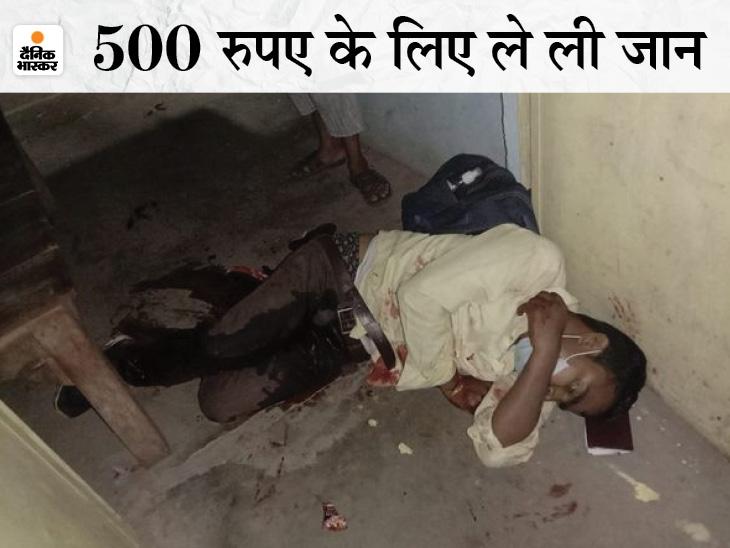 चालान का डर दिखाकर रोका, फिर रुपए छीनकर चाकू मारा; छोटा भाई मदद की गुहार लगाता रहा|छत्तीसगढ़,Chhattisgarh - Dainik Bhaskar