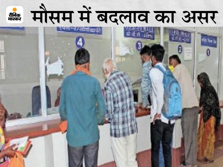 दुर्ग में हर रोज OPD पहुंचने वाले मरीजों की संख्या 600 के पार पहुंची; सर्दी, खांसी और बुखार वालों को कोरोना जांच की सलाह भिलाई,Bhilai - Dainik Bhaskar