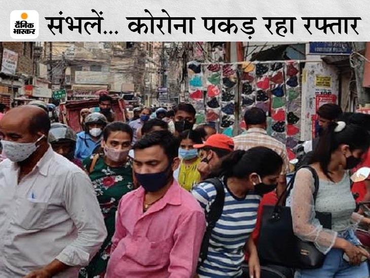 PMCH के प्राचार्य भी संक्रमित; IAS, विप के सहायक सहित पटना में 13 लोगों की कोरोना ने ली जान|बिहार,Bihar - Dainik Bhaskar