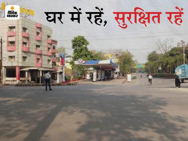 बिलासपुर, रायगढ़, मुंगेली, बलरामपुर, GPM और महासमुंद में सबकुछ बंद; 16341 एक्टिव केस इन्हीं जिलों से, अब तक 878 मरीज की मौत|बिलासपुर,Bilaspur - Dainik Bhaskar