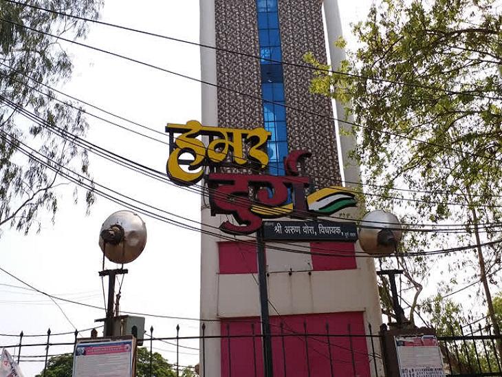 लॉकडाउन के बावजूद संभाग के 5 जिलों में 7 दिनों में 27372 नए पॉजिटिव केस, 205 की मौत भिलाई,Bhilai - Dainik Bhaskar