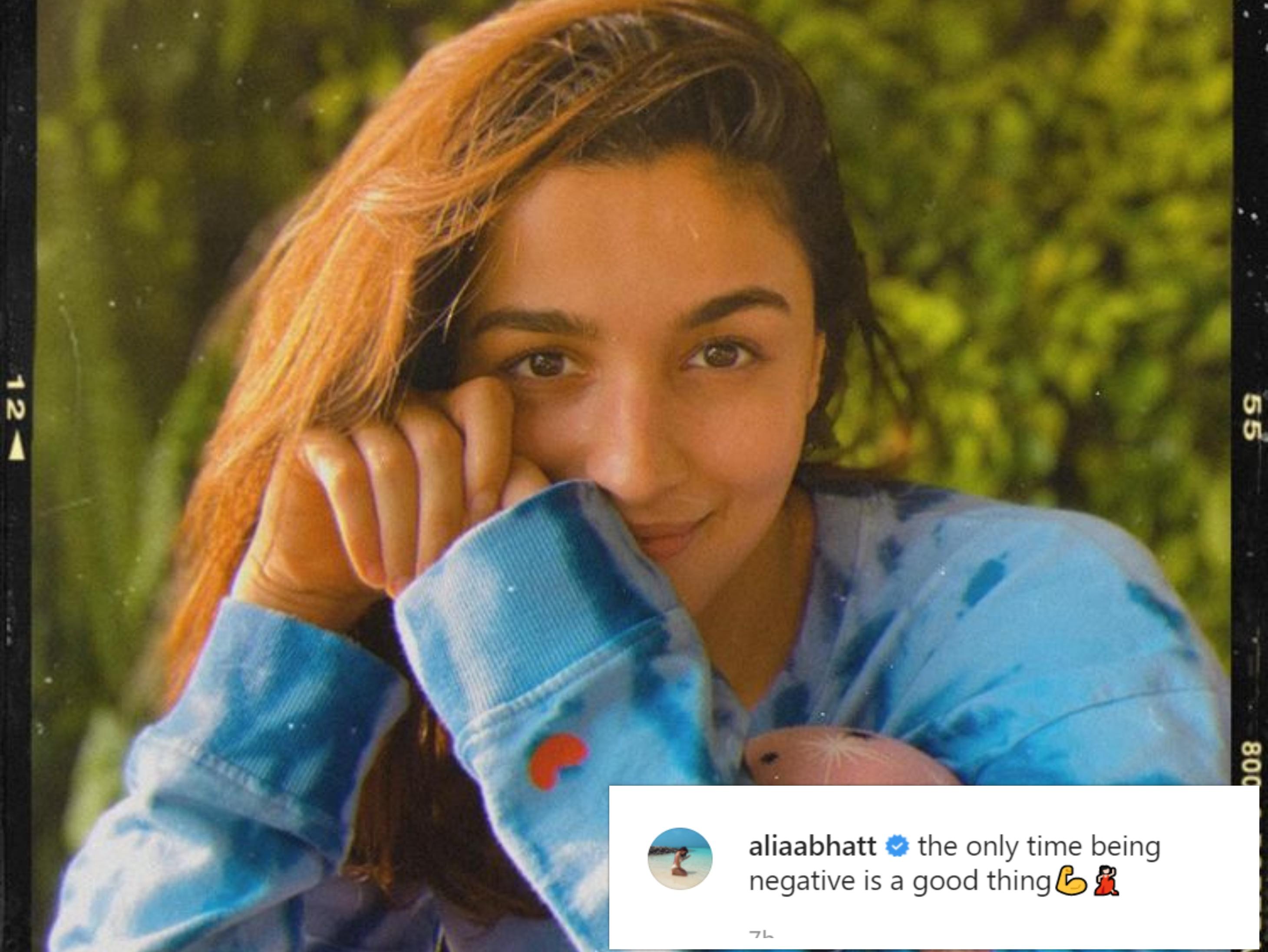 आलिया भट्ट को मिला कोरोना वायरस से छुटकारा, फोटो शेयर कर लिखा- ये वो वक्त है जब निगेटिव होना अच्छा है|बॉलीवुड,Bollywood - Dainik Bhaskar