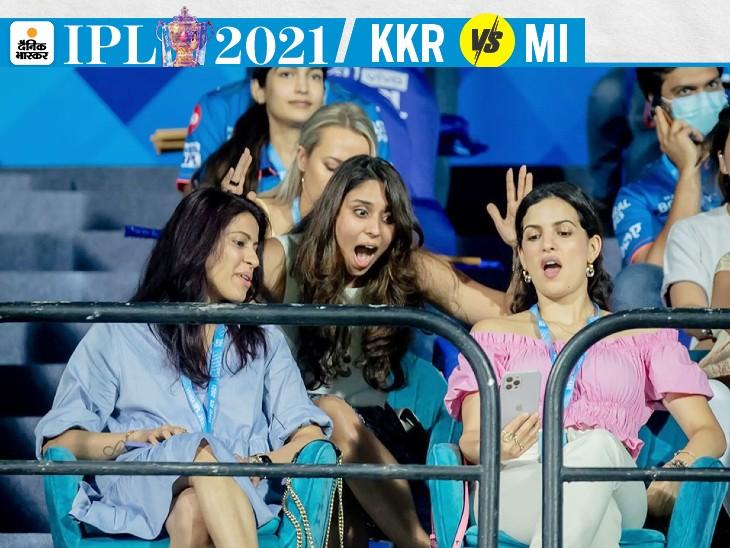 आखिरी 2 ओवर में मैच पलटा, तो खुशी से झूम उठा MI परिवार; 71 महीने बाद बॉलिंग करने आए रोहित चोटिल हुए IPL 2021,IPL 2021 - Dainik Bhaskar