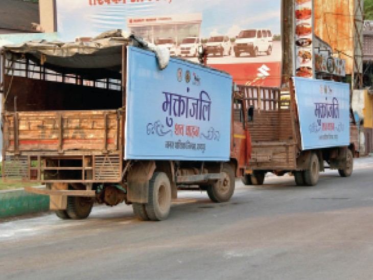 रायपुर बीरगांव के हर श्मशानघाट में हो सकेगी कोरोना शवों की अंत्येष्टि रायपुर,Raipur - Dainik Bhaskar