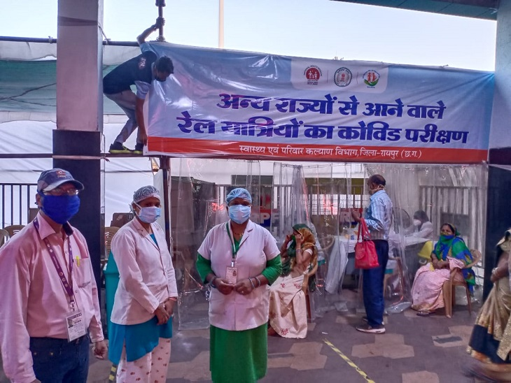फोटो रायपुर के रेलवे स्टेशन की है। यहां एंट्री से पहले ही लोगों का कोविड टेस्ट किया जा रहा है।