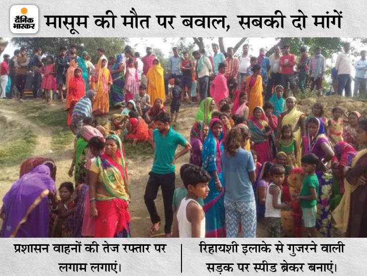 खगड़िया में दुकान से सामान खरीद कर लौट रही थी दोनों, तभी हुआ हादसा; लोगों ने किया NH पर हंगामा|खगरिया,Khagaria - Dainik Bhaskar