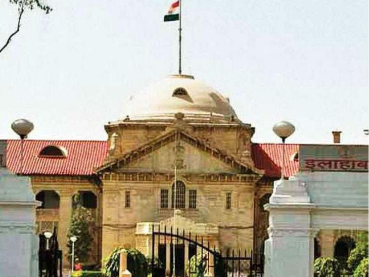 UP में कोरोना के बढ़ते संक्रमण के चलते जिला अदालतों में मुकदमों का दाखिला ऑनलाइन होगा|प्रयागराज,Prayagraj - Dainik Bhaskar