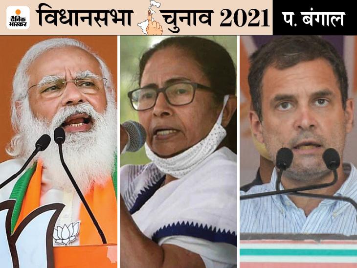 कभी वामदलों का गढ़ रहे इस इलाके में BJP मजबूत; गोरखा कम्युनिटी को लुभाने में जुटी TMC, राहुल गांधी भी कर चुके हैं रैली पश्चिम बंगाल,West Bengal - Dainik Bhaskar