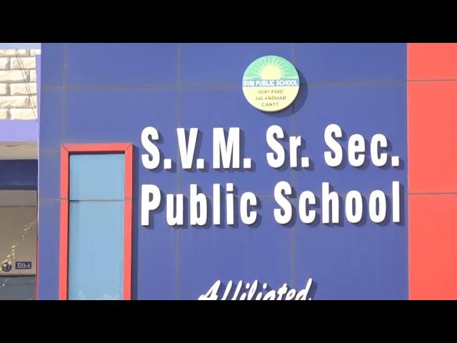 जालंधर में पहली बार किसी प्राइवेट स्कूल के खिलाफ कार्रवाई की गई है। - Dainik Bhaskar