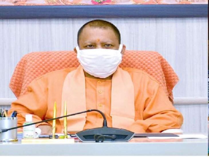कोरोना महामारी को देखते हुए CM योगी का अहम फैसला, कहा- गरीबों के खातों में डाले जाएंगे पैसे, मुफ्त मिलेगा राशन लखनऊ,Lucknow - Dainik Bhaskar
