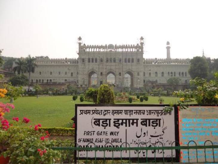 207 दिन बाद फिर बंद हुआ ताजमहल, लखनऊ के सभी हेरिटेज जोन में पर्यटकों की आवाजाही पर लगी पाबंदी|लखनऊ,Lucknow - Dainik Bhaskar
