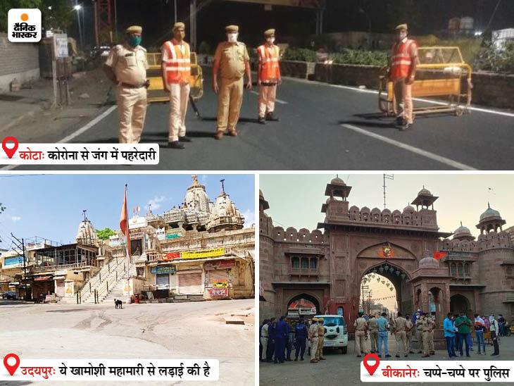 राजस्थान की सड़कों पर सन्नाटा, सिर्फ अस्पतालों में दिख रही भीड़; न वाहनों का शोर, न लोगों की आवाजाही; स्ट्रीट वेंडर्स पॉइंट भी सूने पड़े|राजस्थान,Rajasthan - Dainik Bhaskar