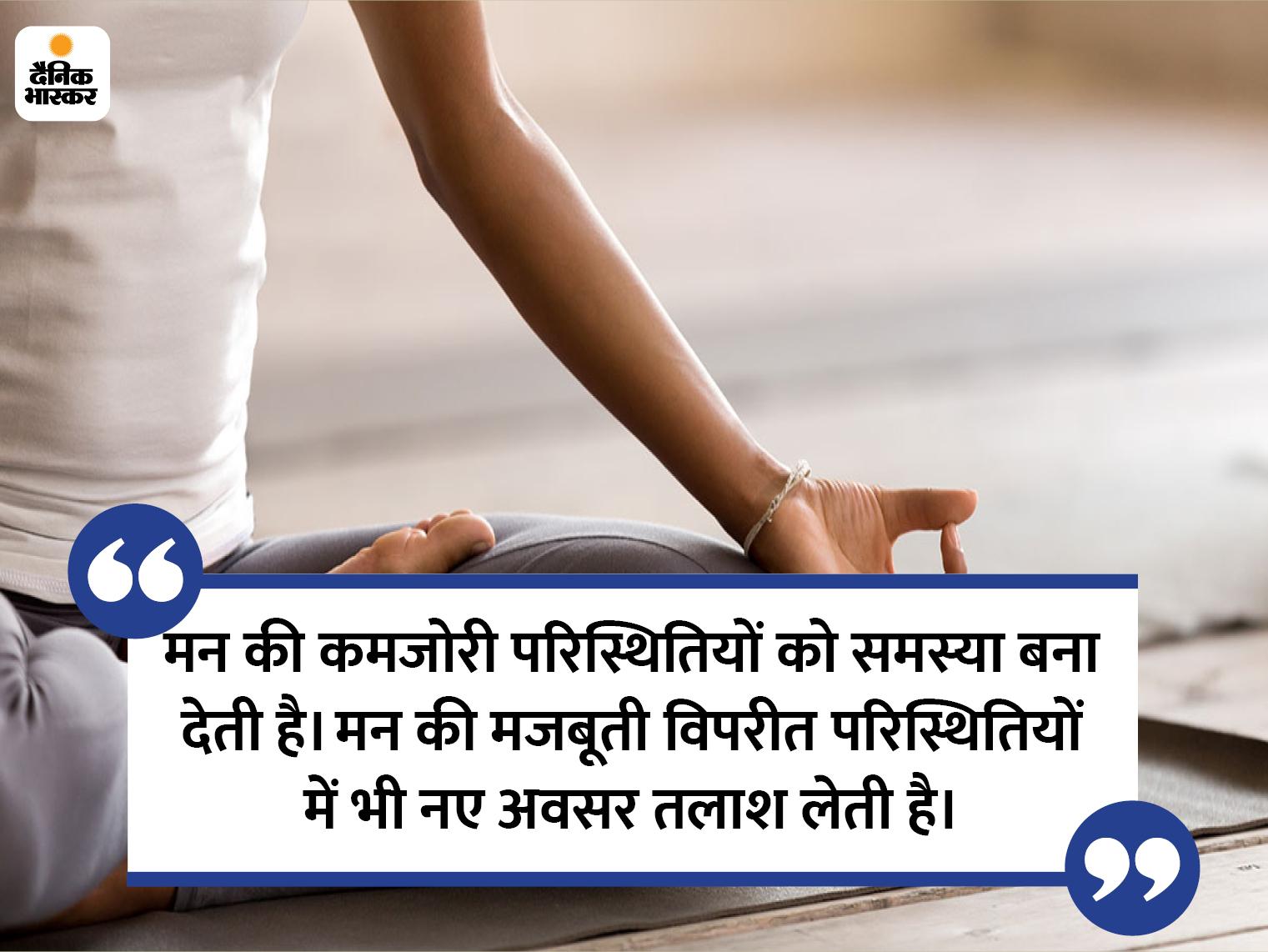समय जीवन का महत्व बताता है, जीवन बताता है कि समय सबसे मूल्यवान है|धर्म,Dharm - Dainik Bhaskar