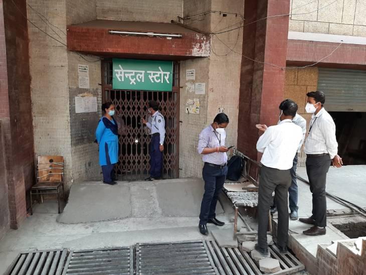 भोपाल के हमीदिया हॉस्पिटल का सेंट्रल स्टोर, जहां से इंजेक्शन चोरी हुए हैं।