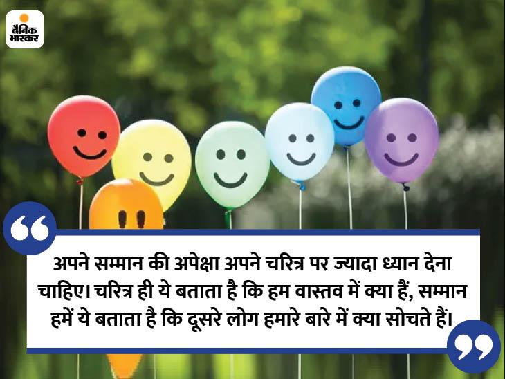 जो लोग अपने ज्ञान का सही इस्तेमाल नहीं करते हैं, उन्हें सफलता नहीं मिल पाती है|धर्म,Dharm - Dainik Bhaskar