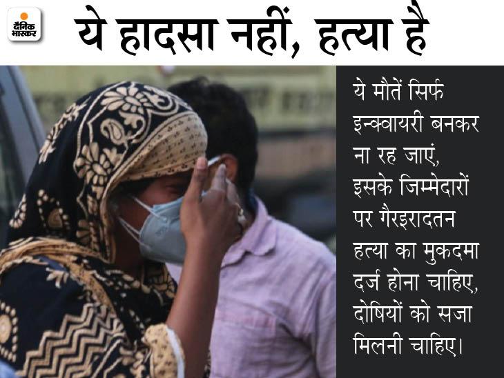बेटा बोला- पिता की मौत की खबर की बजाय अस्पताल वालों ने पेमेंट के लिए किया फोन; दूसरे युवक ने कहा- लाशों के बीच अपना भाई ढूंढकर आ रहा हूं|रायपुर,Raipur - Dainik Bhaskar