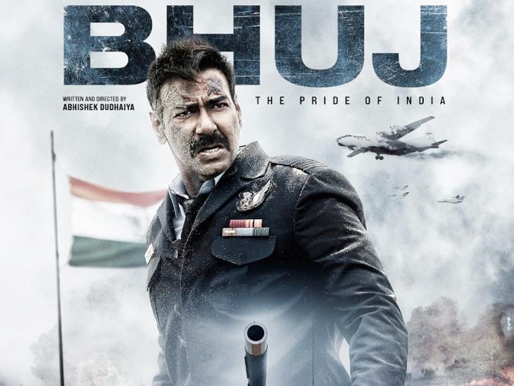 20 करोड़ की एक्शन सीक्वेंस के VFX पर खर्च हो रहे 35 करोड़, पहले IPL के बीच आने वाली थी फिल्म बॉलीवुड,Bollywood - Dainik Bhaskar
