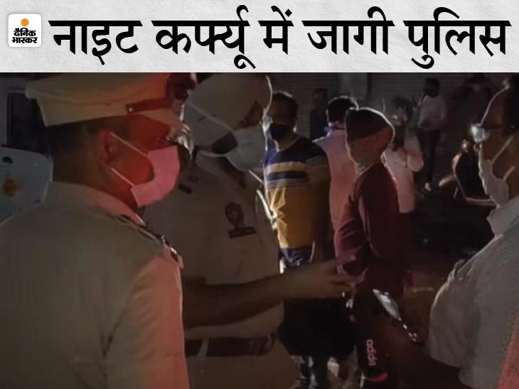 इंस्पेक्टर पर हमले के बाद अब पुलिस अफसर नाइट कर्फ्यू लागू करवाने के लिए खुद फील्ड में उतर गए हैं। - Dainik Bhaskar