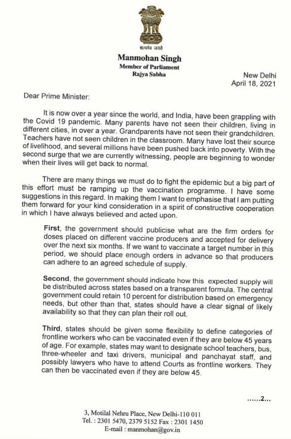 मनमोहन सिंह का रविवार को प्रधानमंत्री मोदी को लिखा गया पत्र।