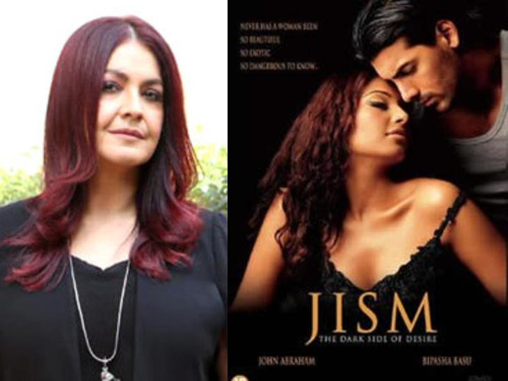 डायरेक्टर पूजा भट्ट ने बताया-'जिस्म' के लिए खुद बन गईं थीं इंटीमेसी को-ऑर्डिनेटर, फिर इस तरह फिल्माए थे जॉन-बिपाशा के इंटीमेट सीन्स|बॉलीवुड,Bollywood - Dainik Bhaskar