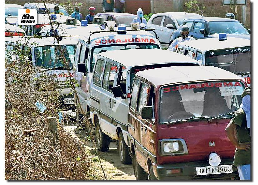 घाघरा में खत्म हुईं लकड़ियां, एंबुलेंस में शवों की कतार, परिजनों ने लगाया जाम; जिंदगी हुई लाचार रांची,Ranchi - Dainik Bhaskar