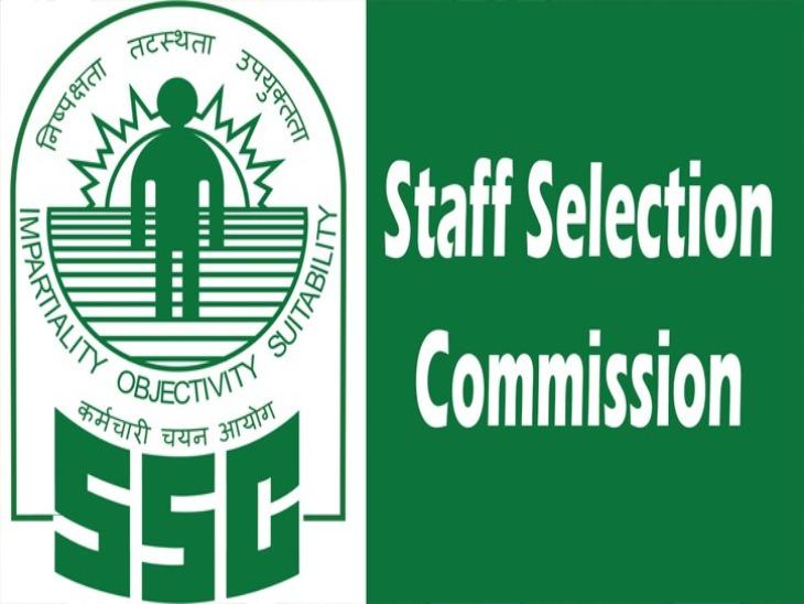 SSC ने बीच में ही स्थगित की CHSL परीक्षा, बाद में आयोजित होगी 20 से 27 अप्रैल तक होने वाली परीक्षाएं करिअर,Career - Dainik Bhaskar