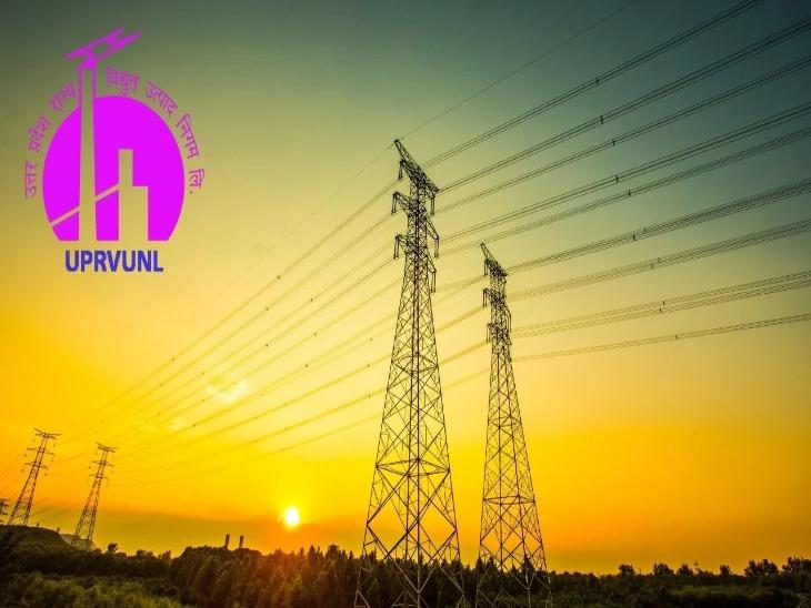 उत्तर प्रदेश राज्य विद्युत उत्पादन निगम ने इंजीनियर्स के पदों के लिए मांगे आवेदन, 196 पदों पर भर्ती के लिए 5 मई तक करें अप्लाई|करिअर,Career - Dainik Bhaskar
