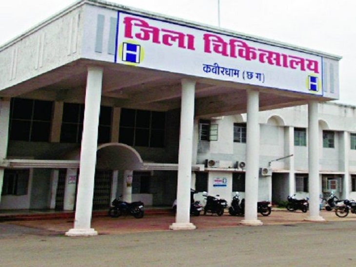 धूल खा रही वेंटिलेटर मशीन, अस्पतालों में कोविड के बेड फुल; पिछले 7 दिनों में 11 की मौत करीब 2300 लोग संक्रमित कवर्धा (कबीरधाम),Kawardha (Kabirdham) - Dainik Bhaskar